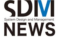 SDM NEWS